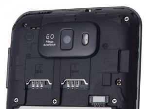 blu-studio-50-ii-nuevo-smartphone-dual-sim-3g-android-42-17541-MLV20140372160_082014-O