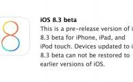 Las 4 novedades clave que llegarán con iOS 8.3