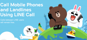 line-call-2