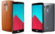 Comparamos el LG G4 VS el LG G4C