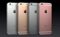 ¡Del 12 al 14 de noviembre llévate tu iPhone 6S y iPhone 6S Plus libres con 50€ de descuento!