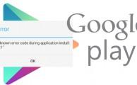 Los errores más comunes de Google Play y cómo solucionarlos