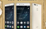 Tómate la #RevanchaPHP9 y entra en el sorteo de un Huawei P9