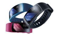 Llegan nuevas funciones a la Samsung Gear Fit 2