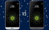 LG G5 vs LG G5 SE, ¿en qué se diferencian?