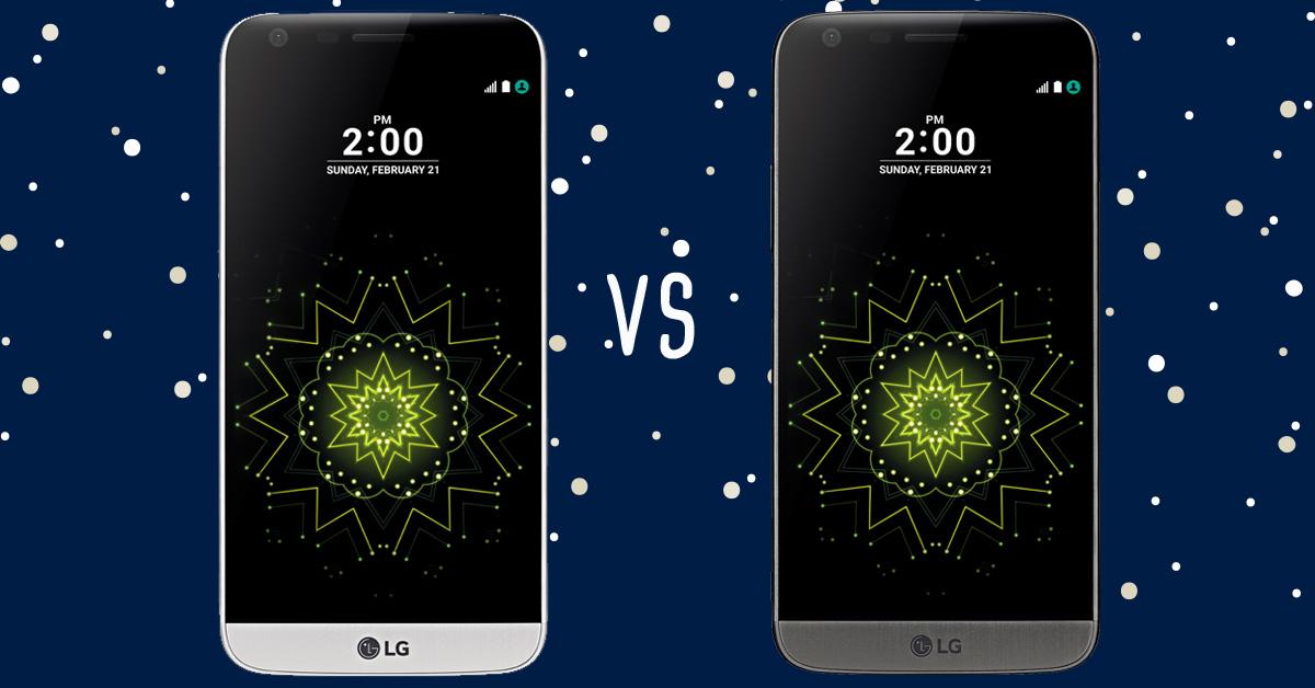 lg g5 vs lg g5 se