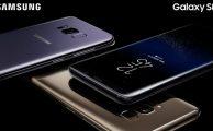 El Face ID de Qualcomm llegará con el Samsung Galaxy S9