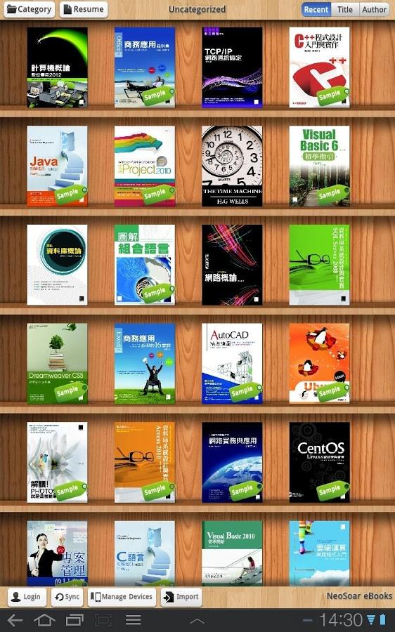neosoar app ereader books