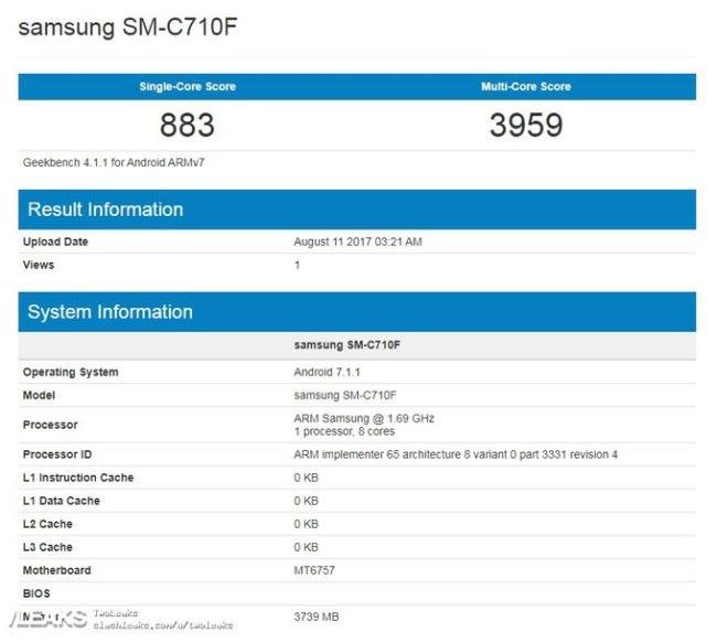Samsung Galaxy C7 2017: nuevos detalles del futuro terminal surcoreano
