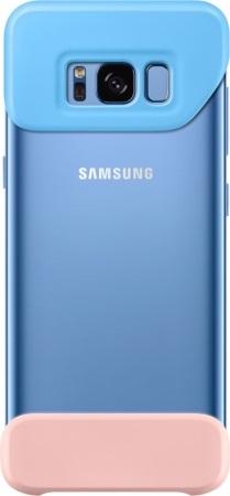 Los accesorios imprescindibles para el Samsung Galaxy S8
