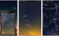 Cuatro apps que están gratis en Android y que debes aprovechar