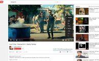 Cómo ajustar la velocidad de reproducción de Youtube en Android