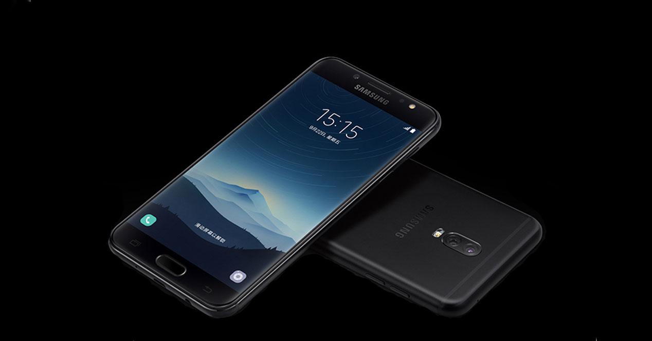 Samsung Galaxy C8: características y detalles