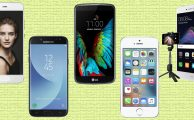 Estos son los smartphones a 0 euros para septiembre 2017