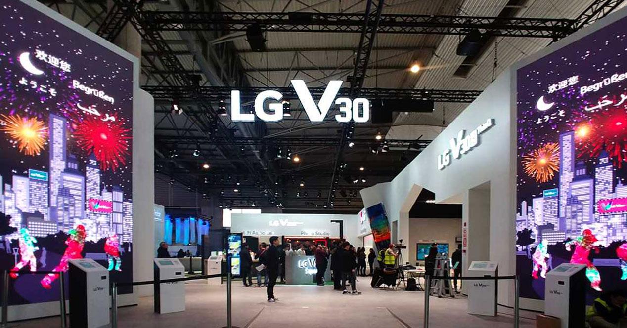 Imagen logo LG V30
