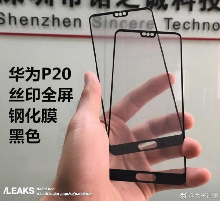 Imagen diseño frontal Huawei P20