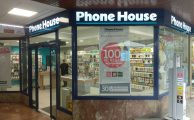 Tienda Phone House inaugurada en Orense