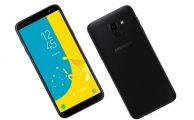Samsung Galaxy J6, todo lo que necesitas por menos de 250 euros