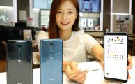 Nuevo LG Q8 2018: pantalla infinita y stylus para la gama media