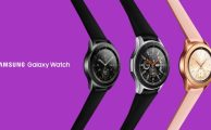 Samsung Galaxy Watch, así es el nuevo reloj 4G