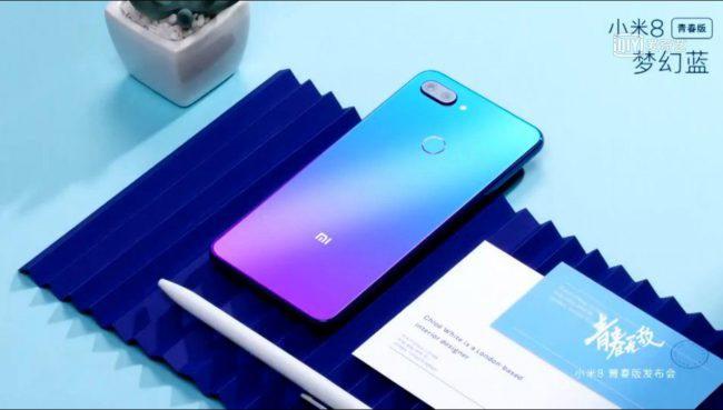 Xiaomi Mi 8 Lite (2)