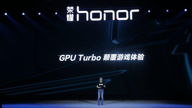 honor_gpu_turbo_1528371052510