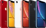 ¿Cómo soporta el iPhone XR las caídas accidentales?
