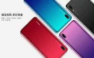 Características y detalles del nuevo Huawei Enjoy 9 con 4.000 mAh de batería