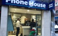 Tienda Phone House en Gijón (Asturias)