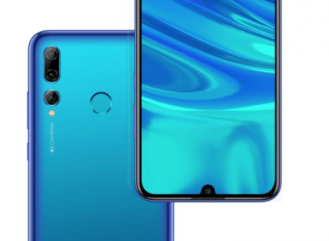 Huawei P Smart Plus 2019 (3)