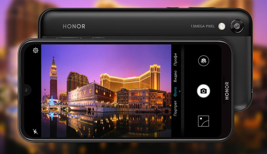Honor 8s Telefono