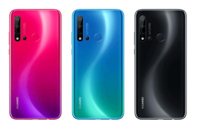Huaweip20lite