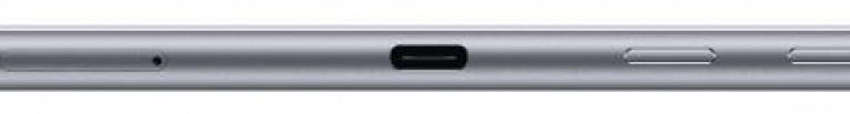 Huawei Mediapad M610