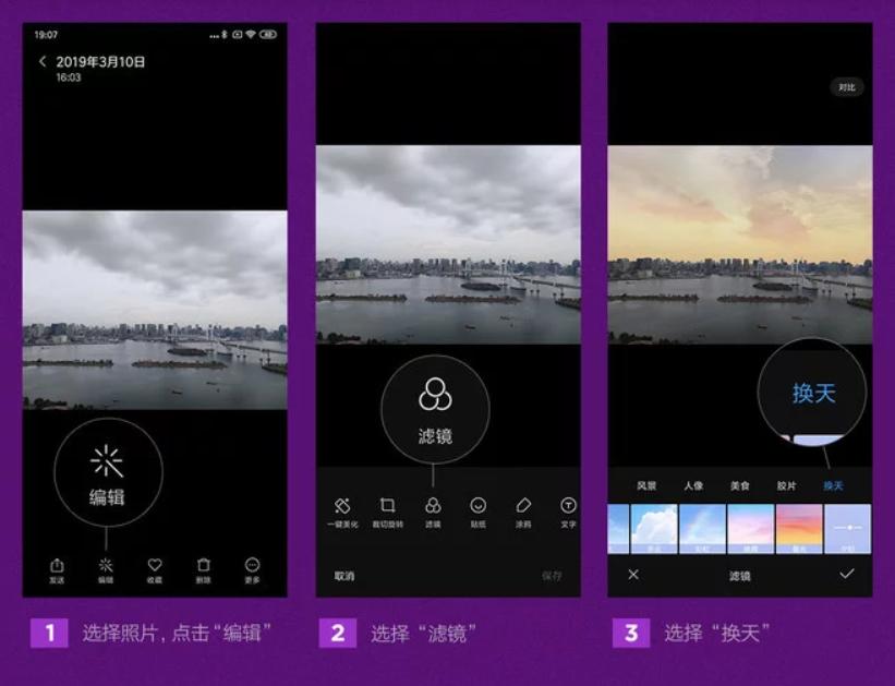 Cielos En Xiaomi Mi 9t