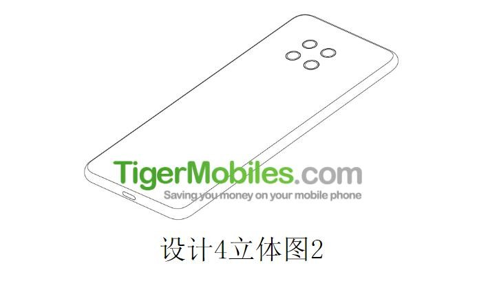 Patente Xiaomi (1)