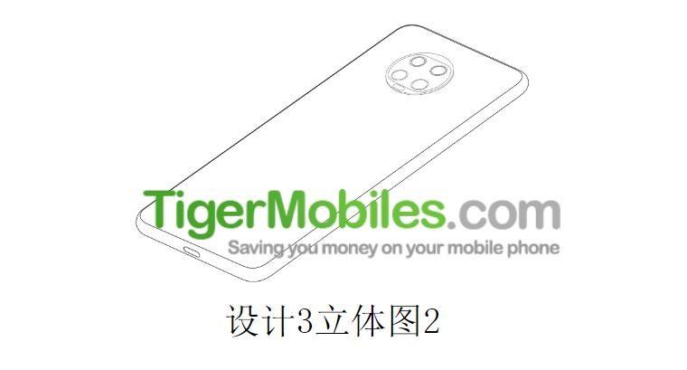Patente Xiaomi (2)
