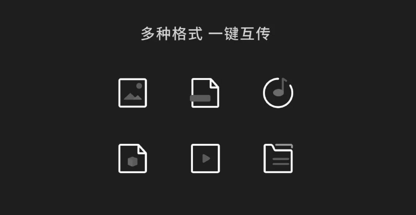 Apps Envio Archivos