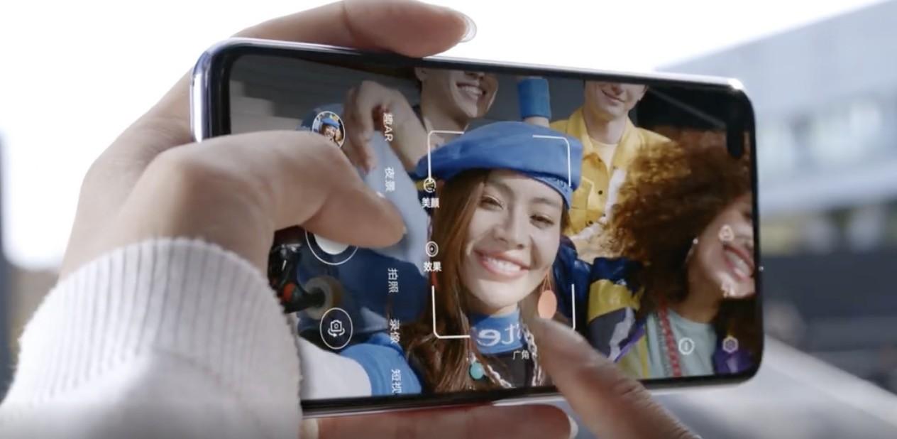 Huawei Nova 6 5G frontal