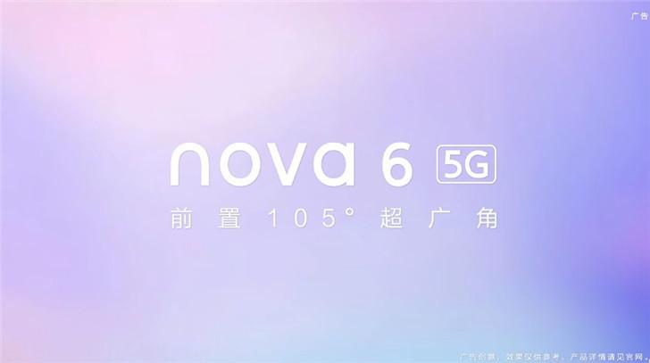 Nova 6