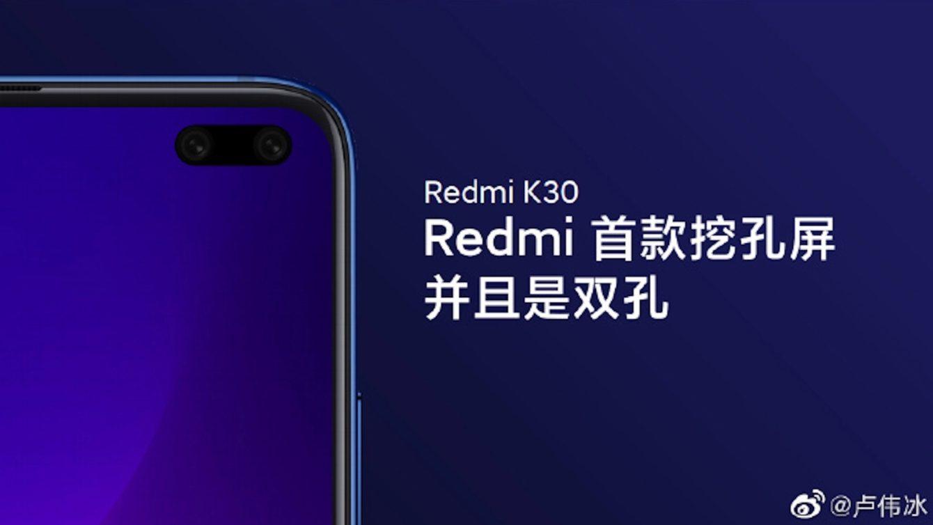 Redmi K30 Official Teaser 1340x754