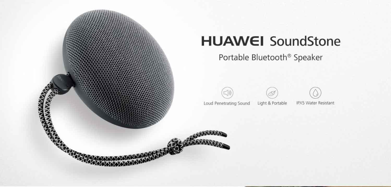 Huawei Cm51