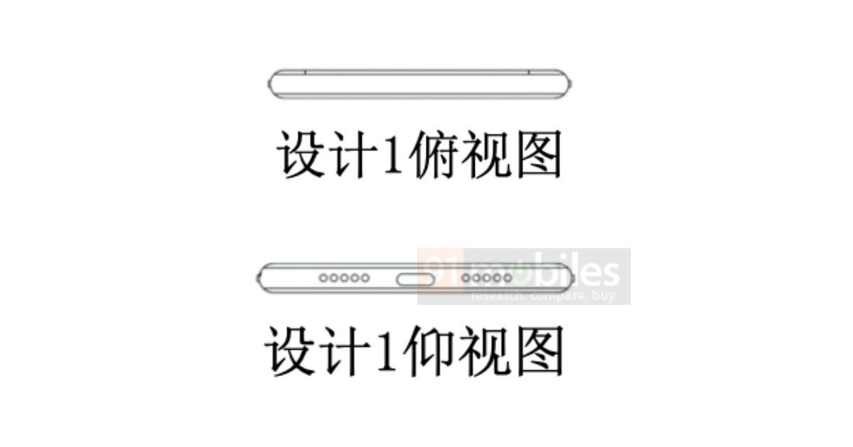 Xiaomi Flip Camera Phone
