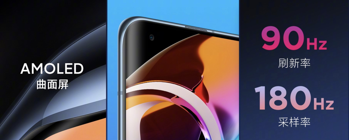 Xiaomi Mi 10 Tasa Refresco