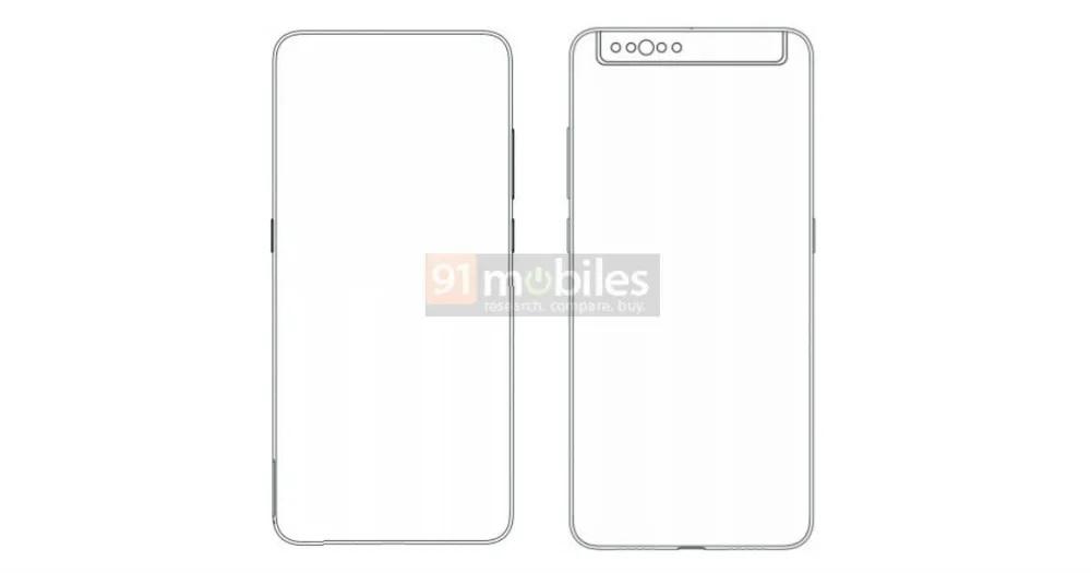 Xiaomi Camara Rotatoria 1