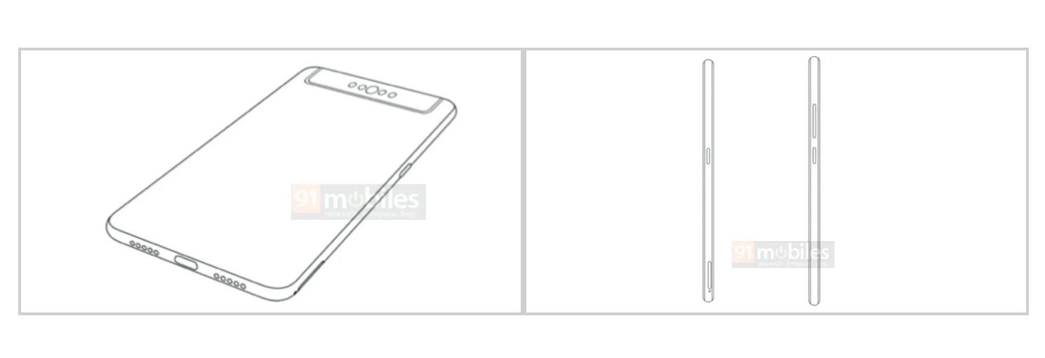 Xiaomi Camaras Giratorias