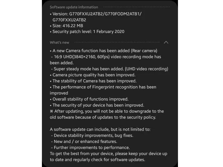 Samsung S10 Lite Actualización Mejoras