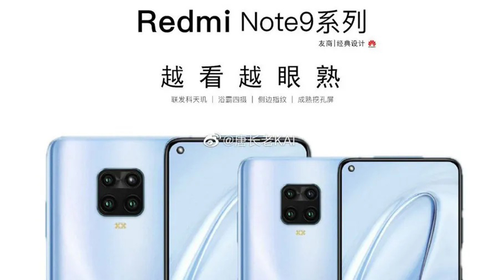 Redmi Note 9 Apertura
