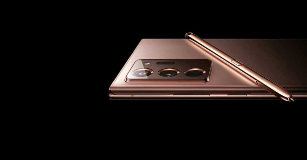 Samsung Galaxy Note 20 Ultra Cámaras
