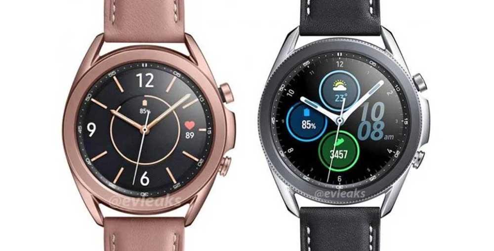 Samsung Galaxy Watch Colores
