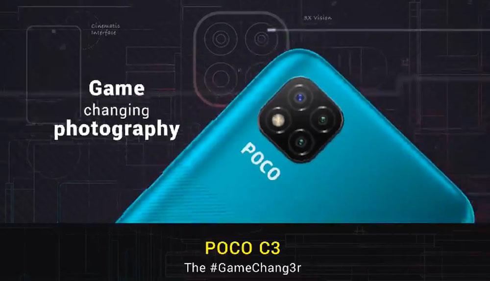 Poco C3 Rear Cameras